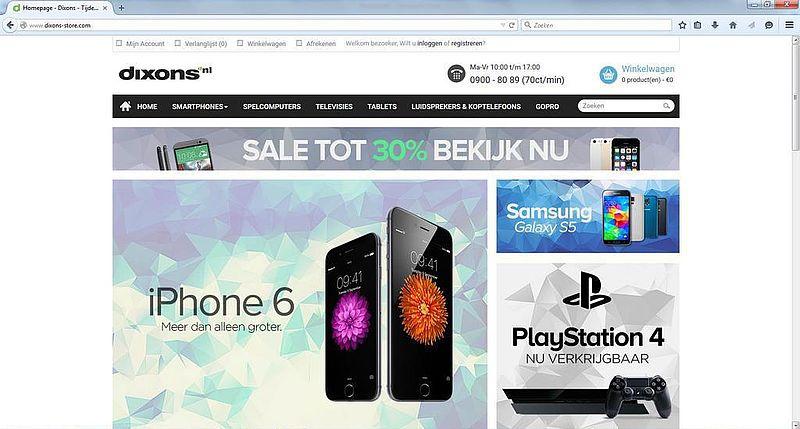 'Pas op voor www.dixons-store.com'