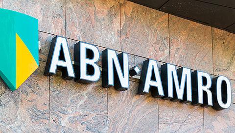Waarschuwing: 'ABN AMRO' verzoekt om verificatie identificatiecode.