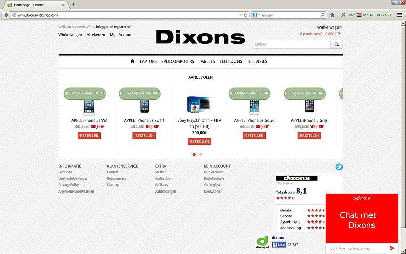 'Dixons-webshop.com is malafide'