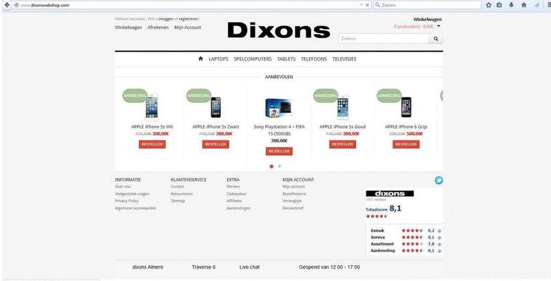 'Pas op voor dixonswebshop.com!'