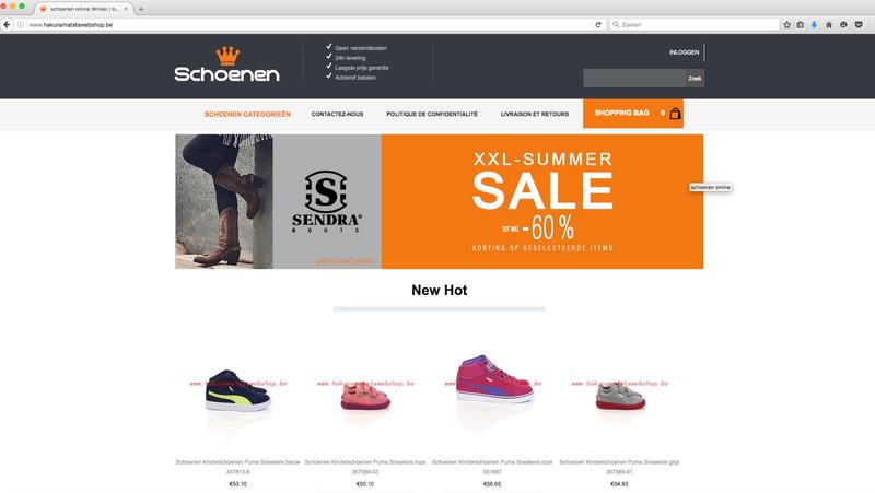 Hakunamatatawebshop.be misbruikt logo Thuiswinkel.org