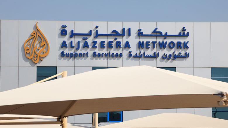 Cyberaanval op Al-Jazeera