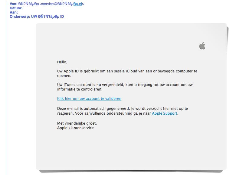 'Apple' verstuurt valse e-mail over vergrendeling van iTunes-account