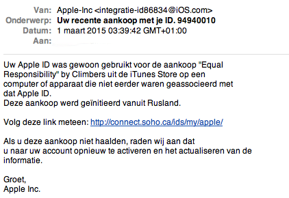 Valse mails over Itunes