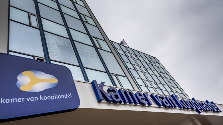 Kamer van Koophandel 'wint' Big Brother Award wegens privacyschending