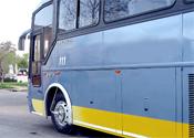 Nederlands bedrijf misleidt Belgische bejaarden met gratis busreis