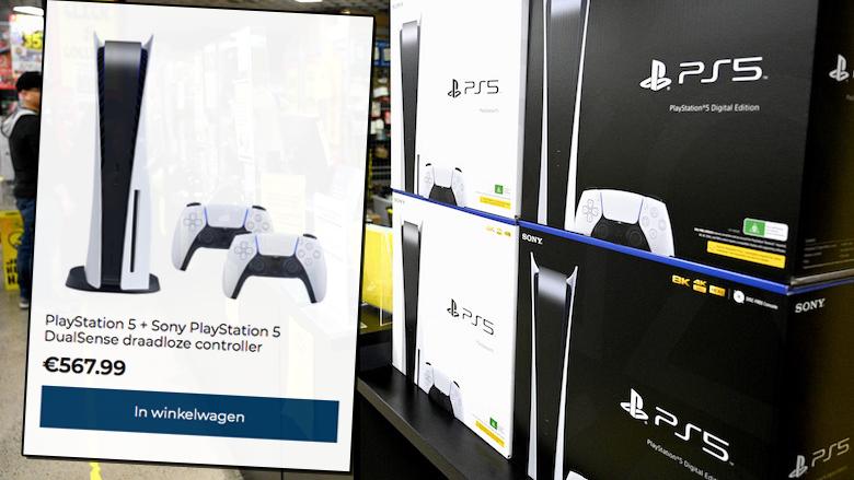PlayStation 5 kopen? Politie waarschuwt: 'Ps5-store.nl en Playstation5.store zijn onbetrouwbare webshops'
